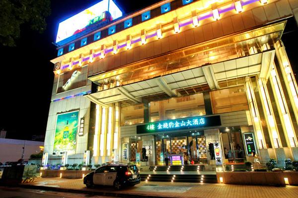 【便服店】臺中金錢豹酒店