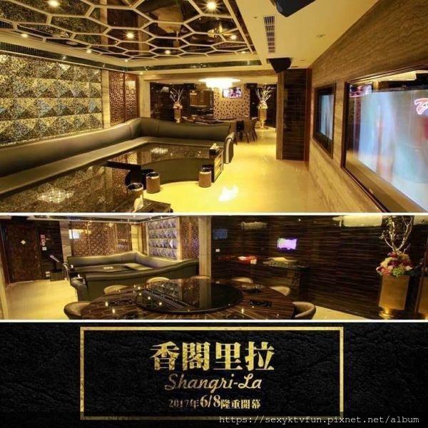 【禮服店】台北香格裡拉禮服店、最火禮服店