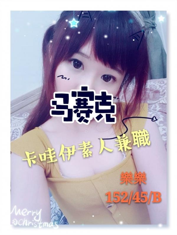 台北夜總會、【百達妃麗禮服店】,台北禮服店推薦