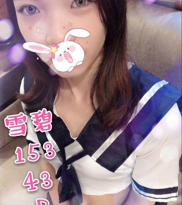 2020臺北各大KTV酒店、夜總會、禮服店、制服店介紹推薦