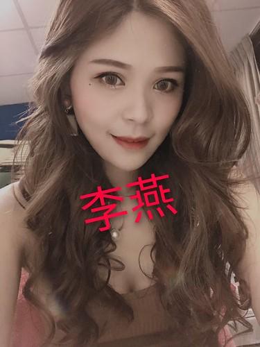 """台北夜總會""""台北理容舒壓店""""推薦來囉"""
