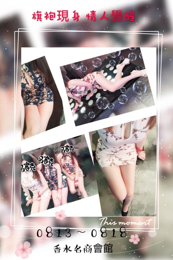 香水高檔禮服店│香水便禮服店每月活動裝扮(持續更新10月)