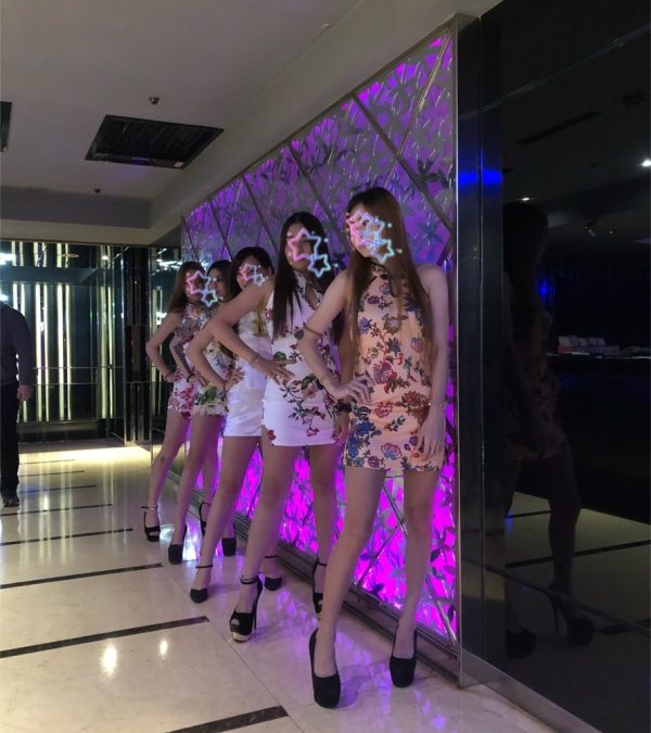 台北夜總會/酒店/KTV/娛樂介紹推薦安排