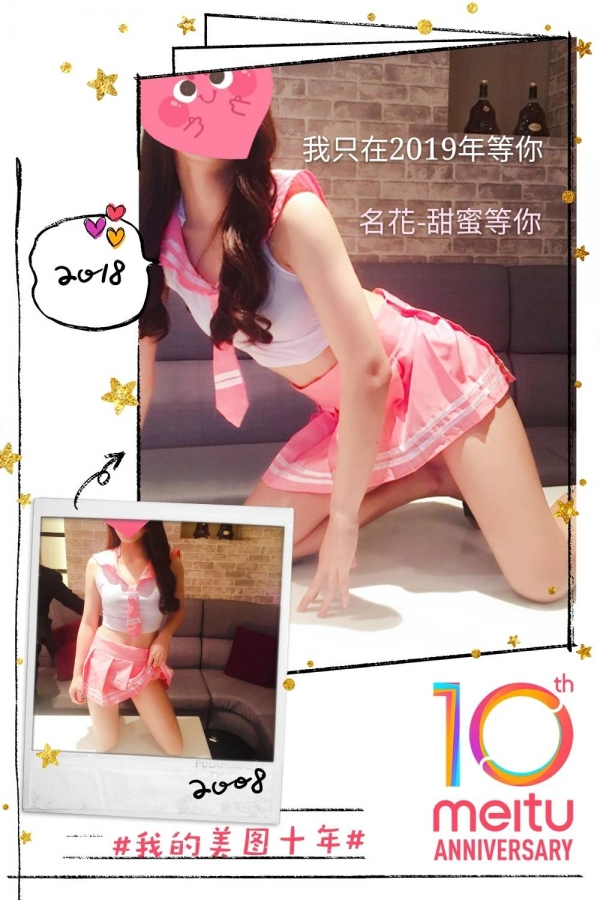 台北夜總會、火辣穿著名花制服店、佳麗都18-23歲喔