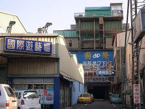 台中紅燈區-豐原後菜園,國際戲院,福音街,大甲豆干厝