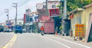 新竹紅燈區-湖口大遠百城隍廟竹東菜市場豆干厝