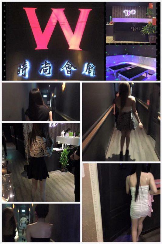 雲林酒店ktv/小吃部-W時尚會館-麥寮店