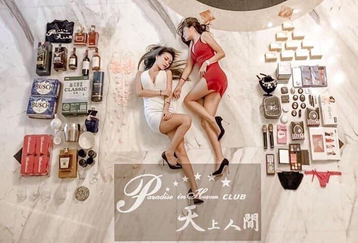 臺南酒店ktv-天上人間便服店