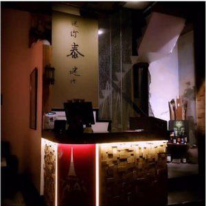 高雄酒吧-短毛貓沙發音樂酒吧 The Tabby