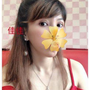 高雄按摩-妍欣spa養生館