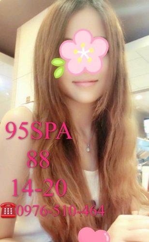 高雄按摩推薦-95SPA時尚會館