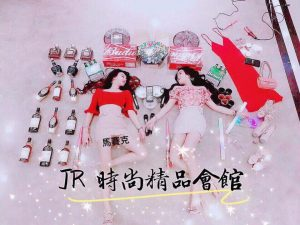 台南酒店ktv-Jr時尚會館便服店