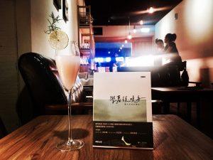 屏東酒吧-C.B.C經典酒吧
