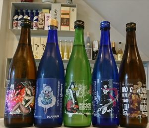 高雄酒吧-Sake Sharing 和酒專賣店