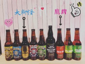 高雄酒吧-Reload Energy 精釀啤酒 Taproom & Bottle Shop