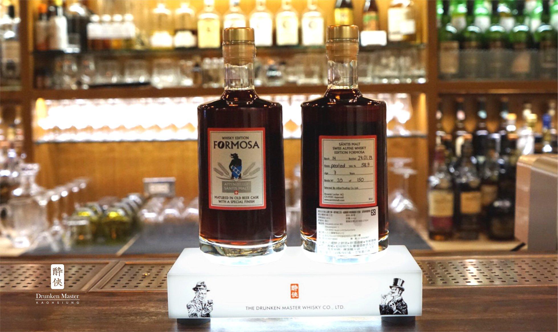 高雄酒吧-醉俠 The Drunken Master Whisky BAR 威士忌酒館