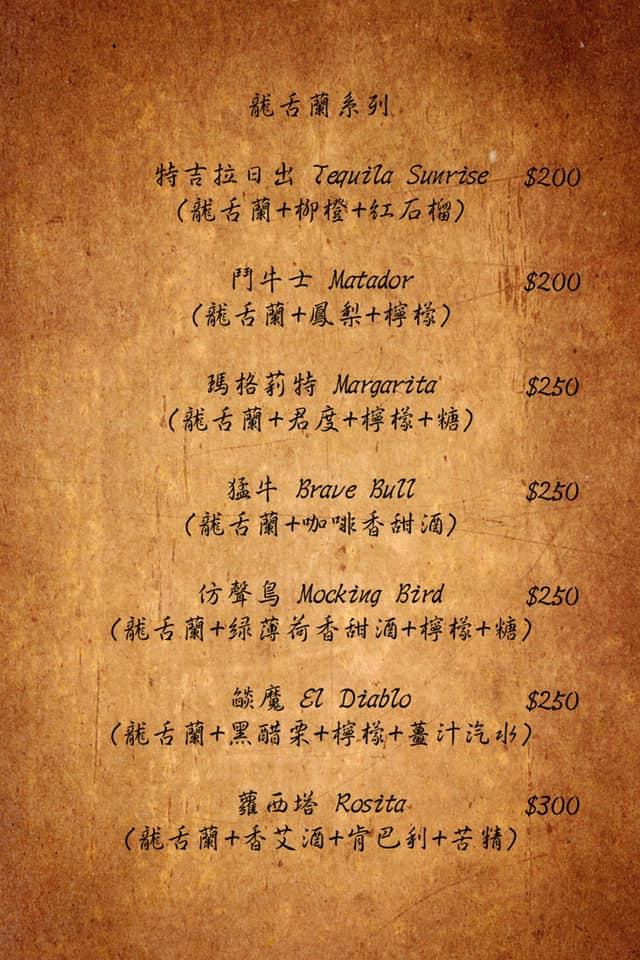 屏東酒吧-98+ BAR