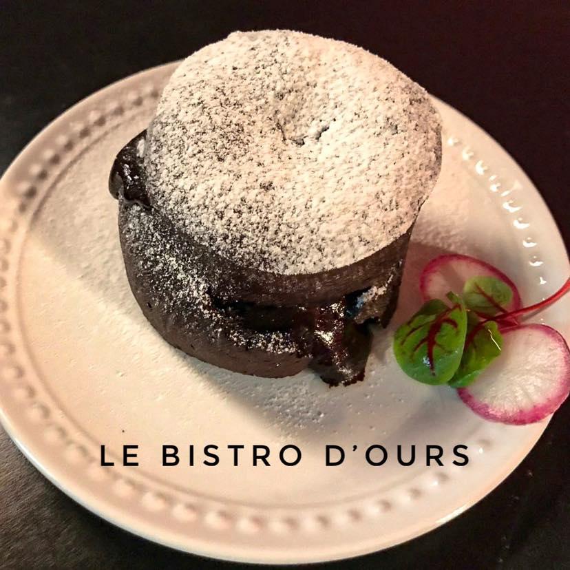 高雄酒吧-Le Bistro D'Ours