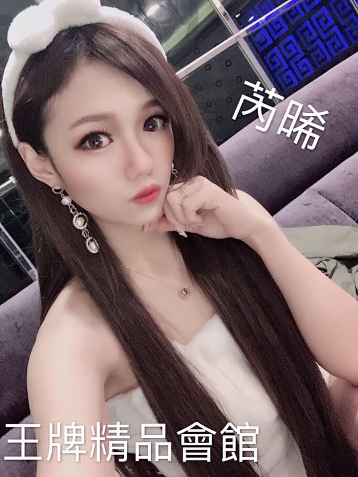 高雄酒店ktv-王牌精品會館便服/禮服店