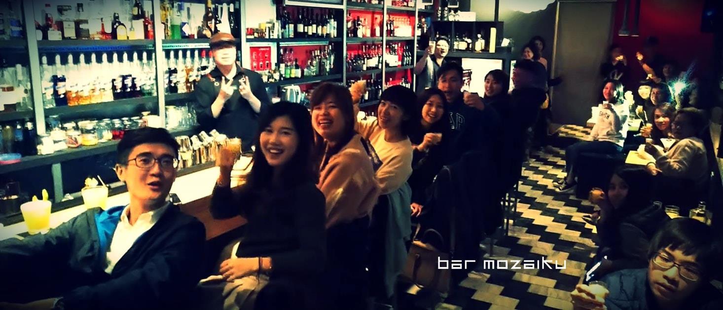 台南酒吧-Bar Mozaiku-馬賽克酒吧