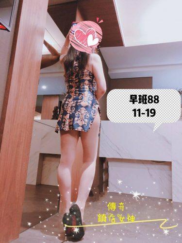 台南按摩-傳奇頂級美容Spa