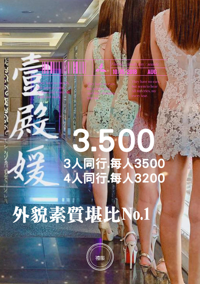 台南酒店-舞悅天酒店ktv便服店