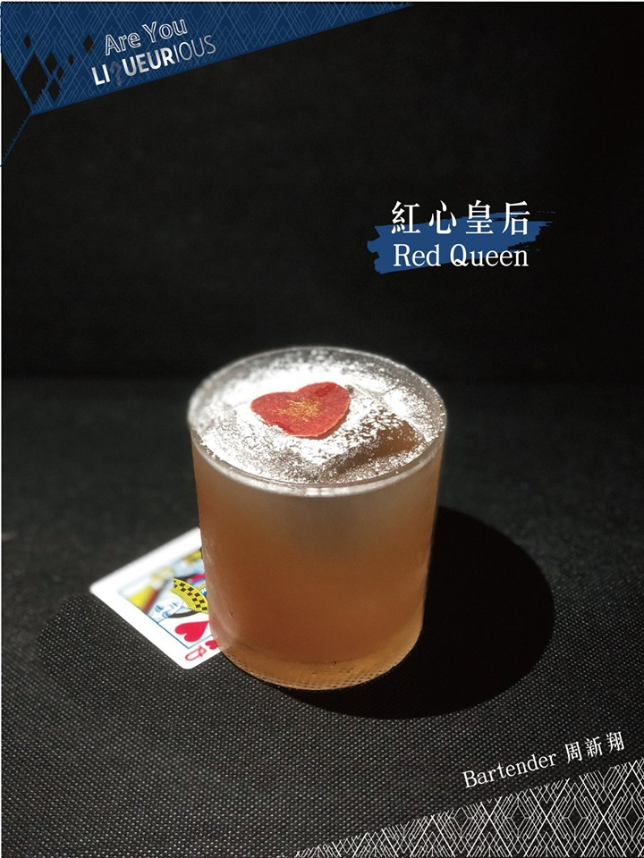 台南酒吧-The Bar – Wanderer