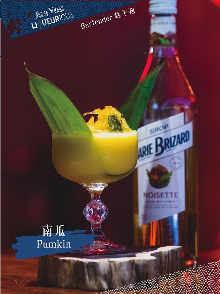 台南酒吧-The Bar – Wanderer