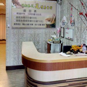 台南酒吧-水晶廊 Glass House