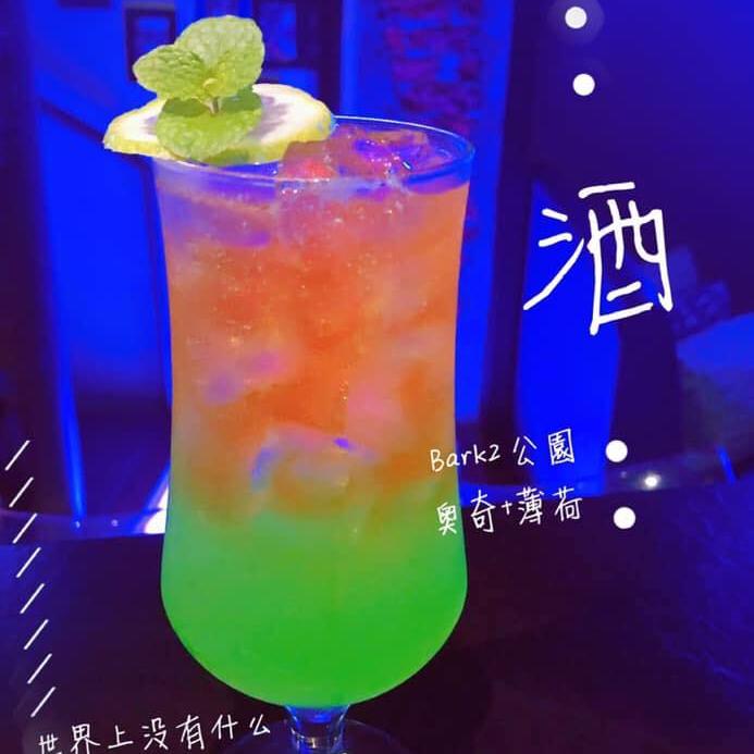 台南酒吧-Bark2輕餐食酒館 台南公園店
