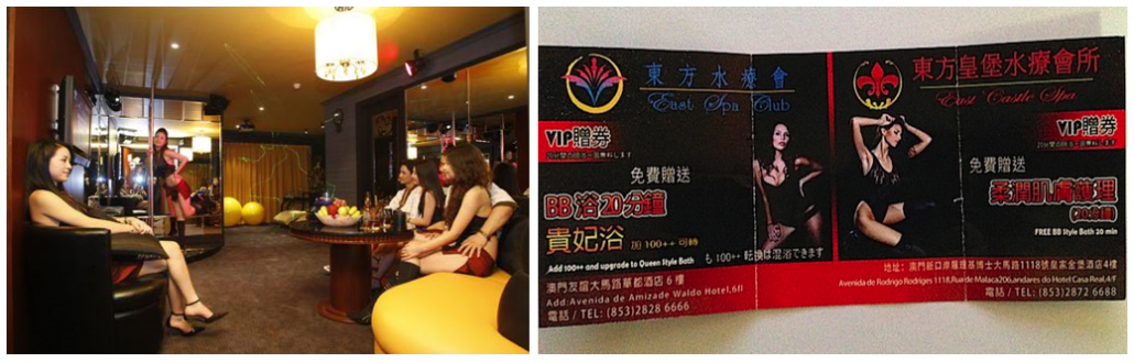 Macau-Sauna-East-Spa-Club-Information-2