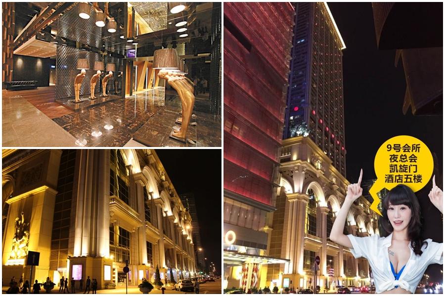 Macau Nightclub Club 9 - Fancy Night Club in Macao (2)