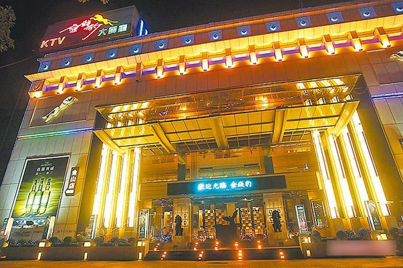 台灣中部夜總會的第一指標 – 台中金錢豹