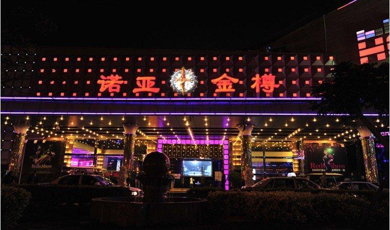 中國廈門最火紅花場 諾亞金樽夜總會