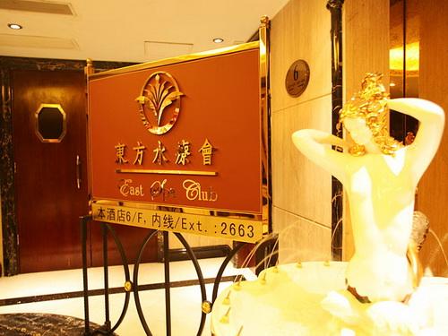 Macau-Sauna-East-Spa-Club-Information-2