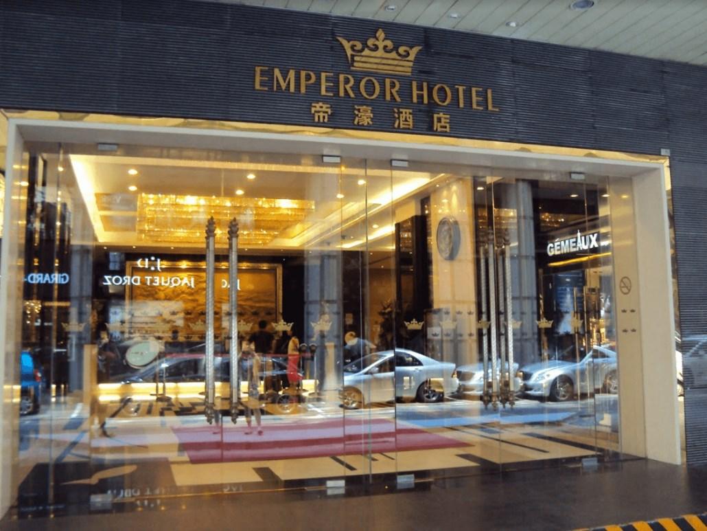 Macau-Sauna-Emperor-Hotel-Macao-Sauna-Recommendation