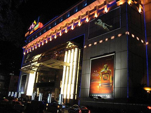 臺灣中部夜總會的第一指標-–-臺中金錢豹