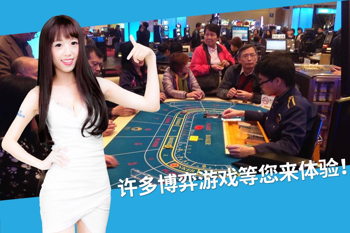 回力海立方娛樂場 - 顛覆傳統賭場理念