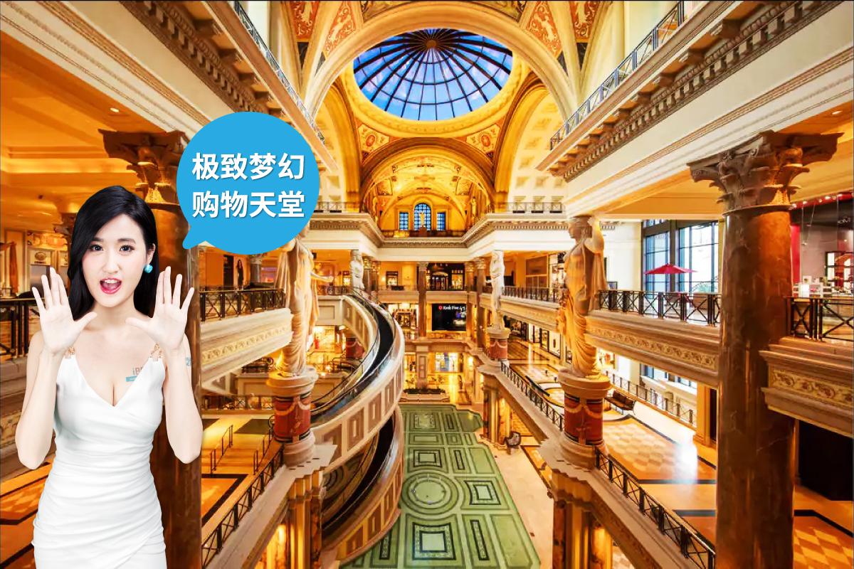 凱薩宮賭場酒店-Caesars-Palace