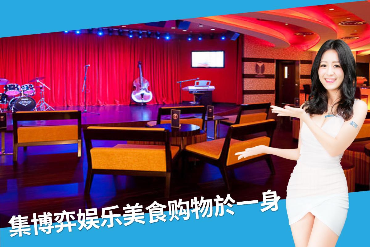 國際級五星賭場酒店-澳門美高梅MGM