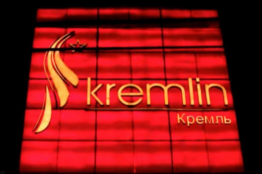 Kremlin-Spa-Bath-Center-Philippine-Sauna