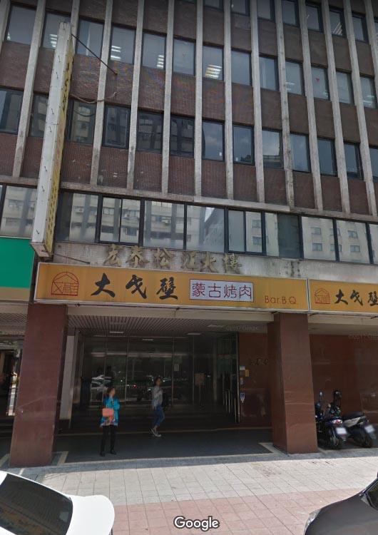 台北松江會館酒店-禮服店