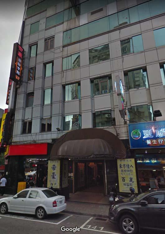 佳麗寶酒店(原寶格麗)-禮服店