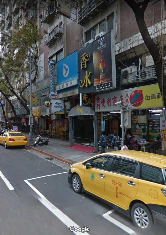 台北艾美酒店-禮服店