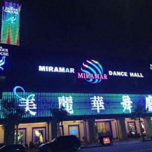 美麗華舞廳、美麗華消費、高雄舞廳