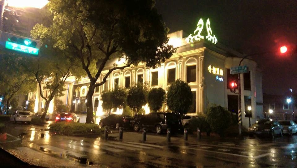 高雄香格裡拉酒店