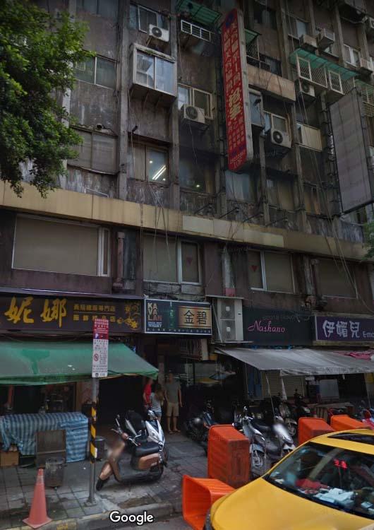 臺北金錢豹酒店