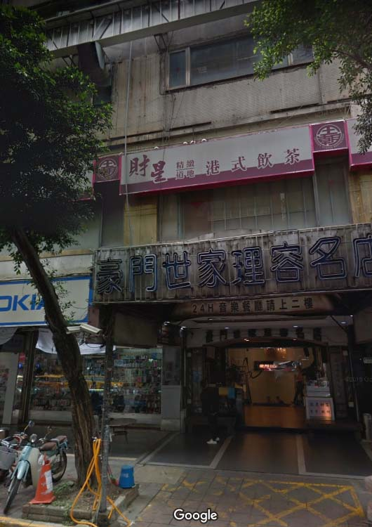 臺北首席酒店-禮服店